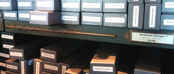 Hermione Jean Granger's wandハーマイオニー・グレンジャーの杖
