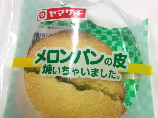 山崎パン「 メロンパンの皮焼いちゃいました 」の写真