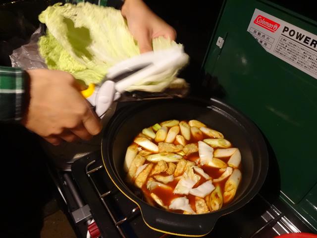 初心者キャンプ2日簡単夕食 赤から鍋