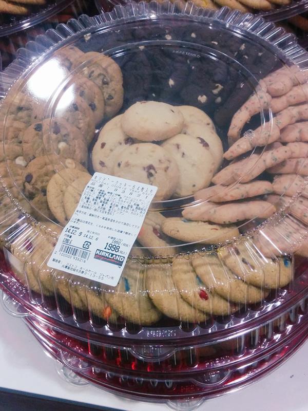 コストコクッキー