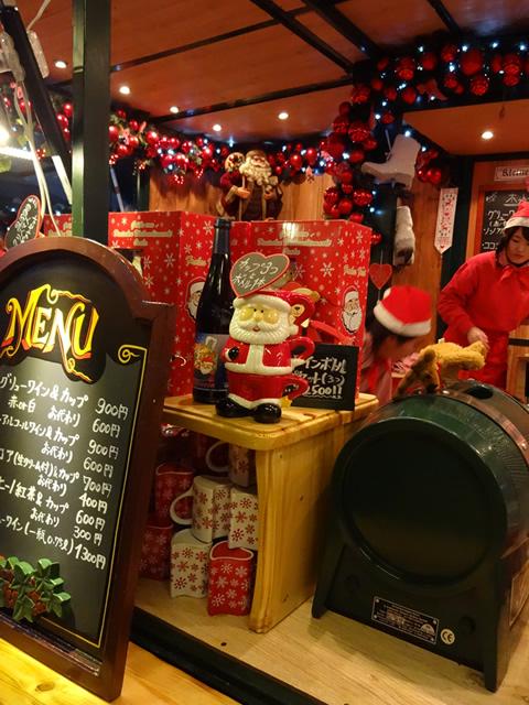 2014クリスマスマーケット グリューワイン マグカップ写真 width=